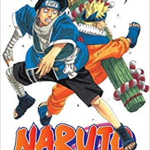 Naruto Gold Edition #22