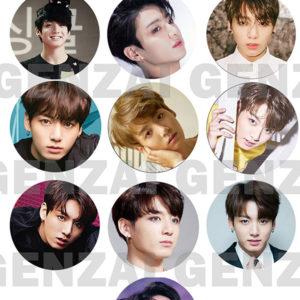 Kit Bottom Kpop Jung Kook Bts Suga, Rm, V, Jimin, Jin, Jhope