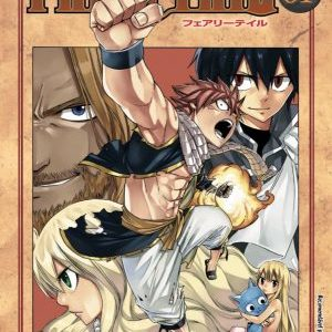 FAIRY TAIL #61
