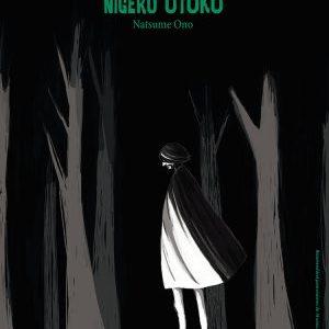 NIGERU OTOKO – O HOMEM QUE FOGE
